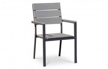 Fauteuil aluminium gris anthracite et bois composite