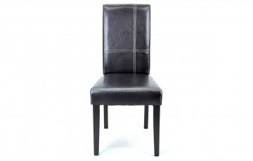 Lot de 2 chaises dark brown/black